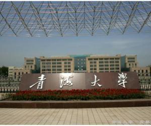 青海大学校园美景欣赏