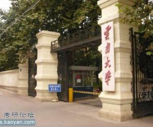 云南大学校园风光