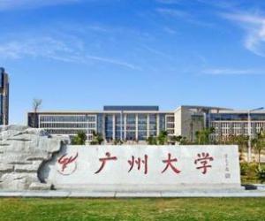 院校巡礼:广州大学校园美景欣赏