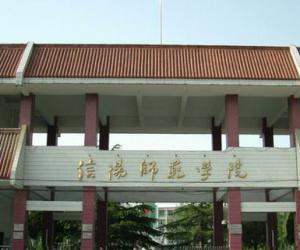 院校巡礼:信阳师范学院校园美景欣赏