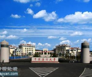 中国海洋大学校园风光