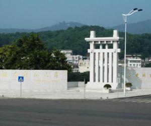 湖南师范大学校园美景欣赏