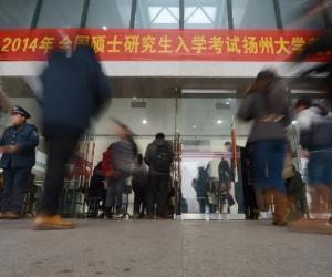 【2014考研第一现场】——扬州大学考点