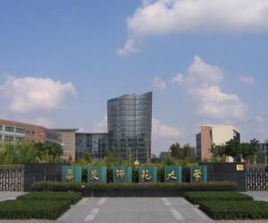 美轮美奂,花园学府——华东师范大学校园风光