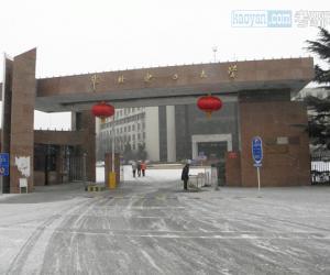 【2012考研第一现场】——华北电力大学考场